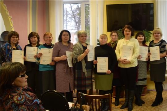 Состоялся итоговый семинар библиотечных работников