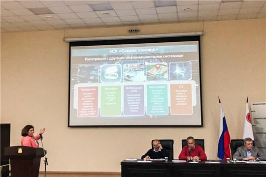 Опыт работы Единого центра медицины катастроф Чувашии представлен на всероссийской конференции в Петропавловске-Камчатском