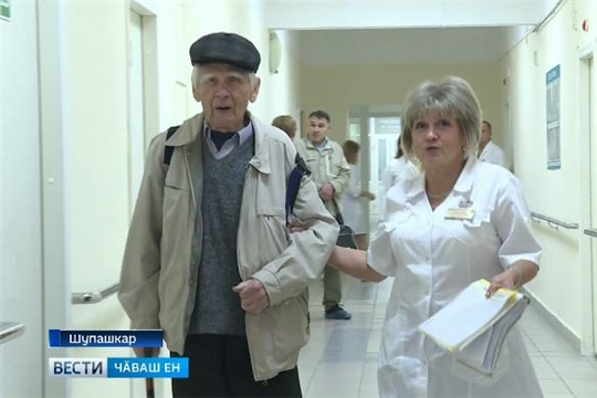Гериатри центрӗнче ваттисен сывлӑхне упрассипе тӑрӑшаҫҫӗ  Источник: http://chgtrk.ru/news/24612