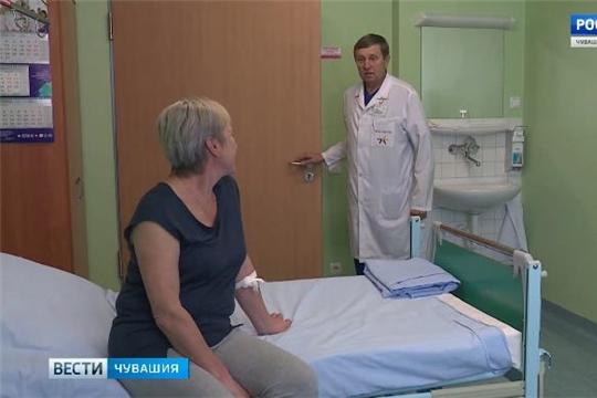 Чебоксарские больницы приглашают на День открытых дверей  Источник: http://chgtrk.ru/news/24747
