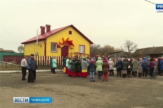 В Канашском районе открылись сразу четыре новых фельдшерско-акушерских пункта  Источник: https://chgtrk.ru/news/24817