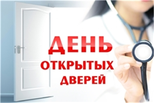 19 октября – День открытых дверей в больницах
