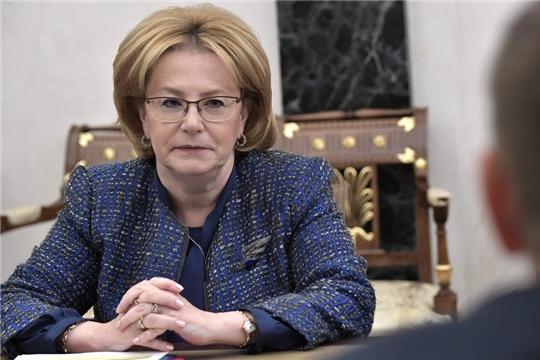 Вероника Скворцова: ситуацию с гриппом и ОРВИ держим под контролем