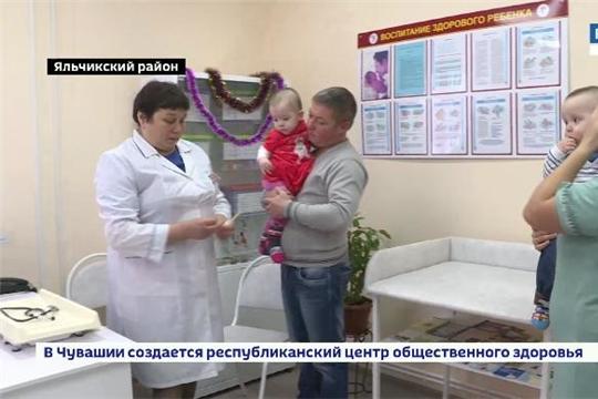 В деревне Старое Янашево открылся модульный медпункт  Источник: https://chgtrk.ru/news/25469