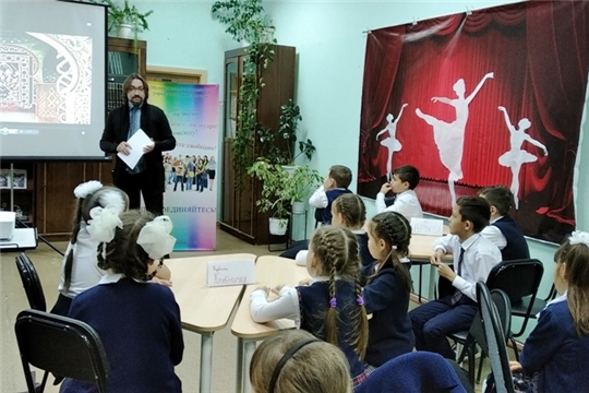 Представители Всероссийского конкурса «Книгуру» посетили библиотеки города Новочебоксарск