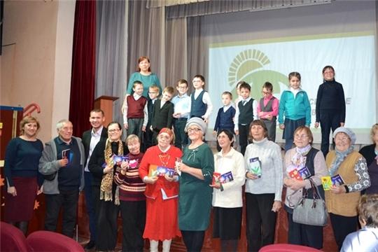 Библиотека имени Льва Толстого организовала праздник в честь Международного дня пожилых людей