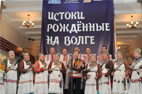 Победители межрегионального фестиваля «Истоки. Рождённые на Волге»