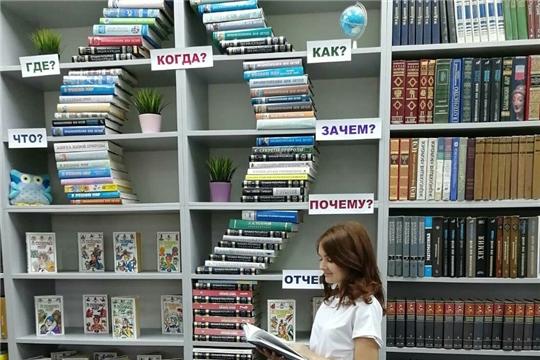 Всероссийский День чтения в библиотеках города Чебоксары