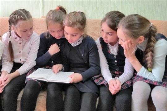 В библиотеках Чувашской Республики состоялся Всероссийский день чтения вслух