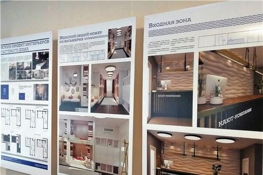 Выставка «Пространство. Дизайн» открывается в Доме Дружбы народов Чувашии