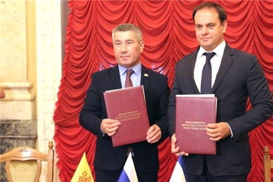 Крым и Чувашия подписали соглашение о туристическом сотрудничестве