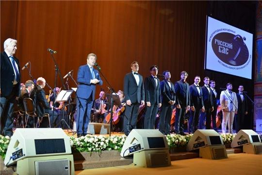 Особый приз Международного фестиваля «Русский бас» уедет в Чувашию