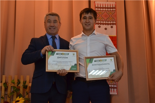 Работники и ветераны агропромышленной отрасли Мариинско-Посадского района отметили профессиональный праздник