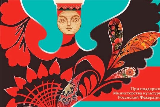 В рамках национального проекта «Культура» открывается выставка «Народный формат. Народное искусство как национальное достояние»