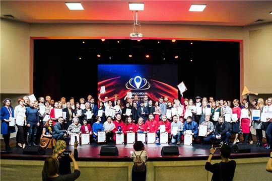 Проекты Чувашии заняли первые места в финале Всероссийской туристской премии «Маршрут года 2019»