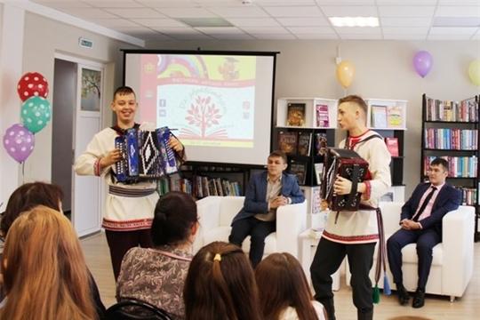 В Чувашской Республике завершился Фестиваль детской книги «Да здравствует читатель, да здравствует писатель!»