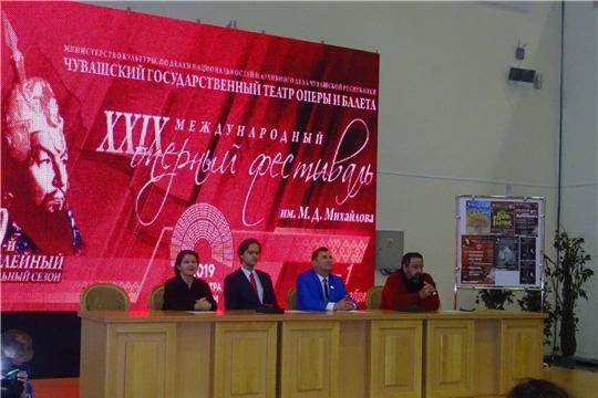 В Чувашском театре оперы и балета стартует XXIX Международный оперный фестиваль им. М.Д. Михайлова