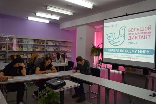 В Национальной библиотеке Чувашской Республики написали этнографический диктант