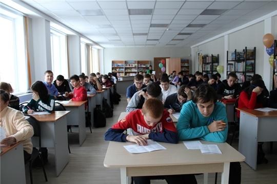 В Чувашской республиканской детско-юношеской библиотеке состоялась ежегодная международная образовательная акция  «Большой этнографический диктант»