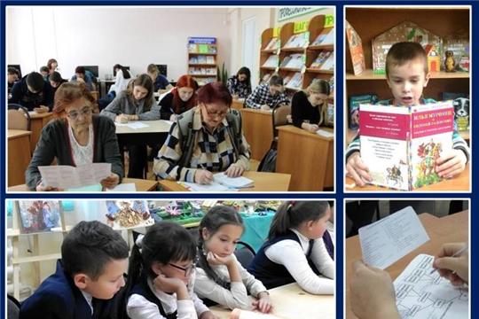 В Чувашской республиканской детско-юношеской библиотеке прошла  Неделя патриотической книги
