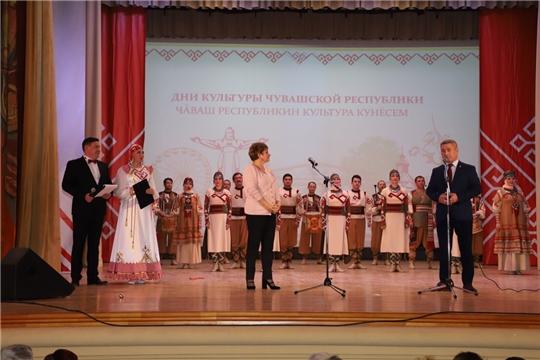 Открытие Дней культуры Чувашской Республики в Самарской области