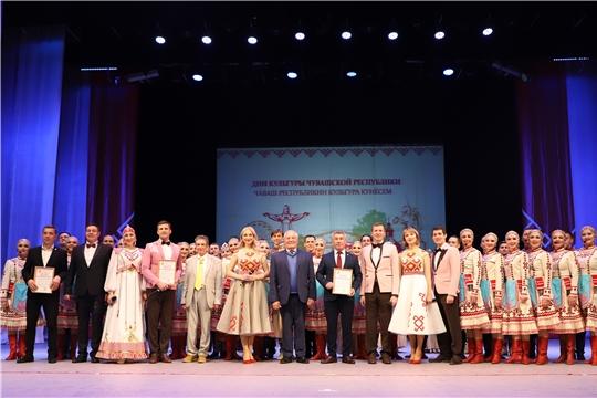 В Тольятти прошли Дни культуры Чувашской Республики