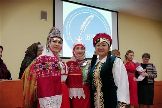 Педагог из Чувашии заняла I место на Всероссийском мастер-классе учителей родного языка
