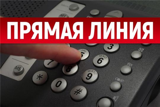 28 ноября состоится прямая линия с министром культуры, по делам национальностей и архивного дела Константином Яковлевым