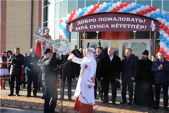 В с. Шихазаны Канашского района Чувашии открылся новый Дом культуры в рамках национального проекта «Культура»