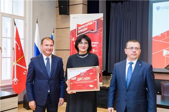 Чувашский национальный музей награжден Дипломом за активное участие в реализации международного проекта «Территория Победы»