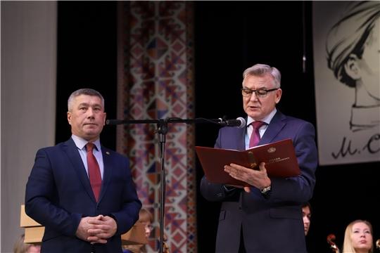 В Чувашском ТЮЗе состоялся праздничный вечер в честь 120-летия Михаила Сеспеля