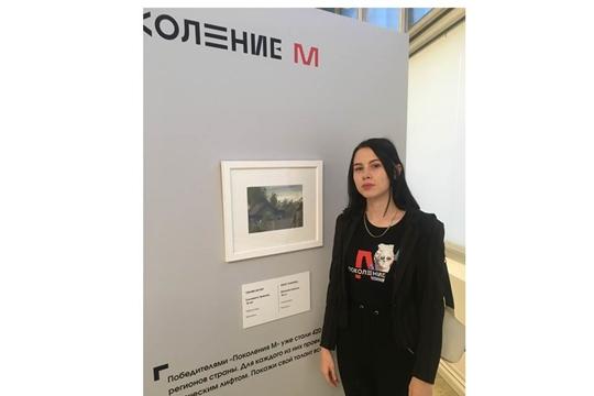 Студентка Чебоксарского художественного училища – победительница творческо-благотворительного проекта МТС «Поколение М»