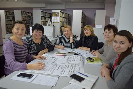В Национальной библиотеке прошел семинар в рамках нацпроекта «Культура»