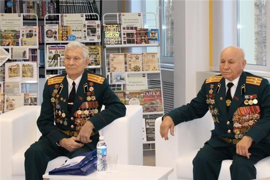 В Чувашской республиканской детско-юношеской библиотеке чествовали Героев Отечества