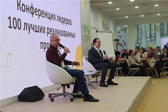 Культурно-выставочный центр «Радуга» в числе 100 лидеров НКО России