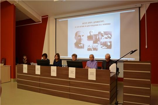 В историческом архиве состоялась презентация электронного фотоальбома «Актер, врач, драматург...», посвященного 120-летию П.Н. Осипова