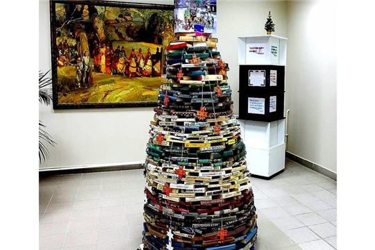 Национальная библиотека Чувашской Республики приглашает на новогодние мероприятия