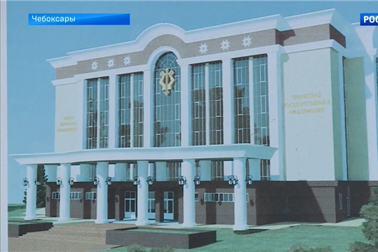 Продолжается реконструкция Чувашской государственной филармонии