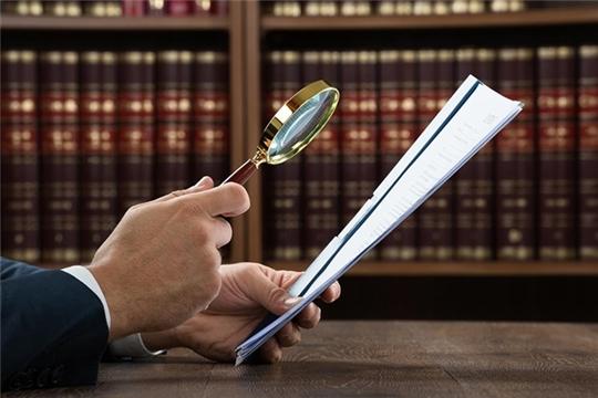 Законодательные изменения в сфере финансов, вступившие в силу 1 октября 2019 года
