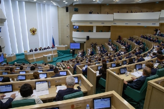 Состоялись парламентские слушания «О параметрах проекта федерального бюджета на 2020 год и на плановый период 2021 и 2022 годов»