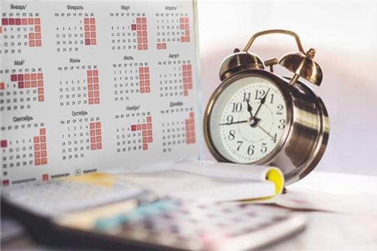 Налоговые уведомления за 2018 год должны быть оплачены физлицами не позднее 2 декабря