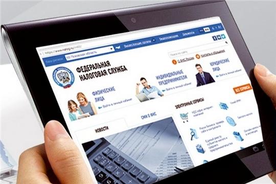 """Промо-страница """"Налоговое уведомление физических лиц - 2019"""" сайта ФНС России ответит на все вопросы граждан по имущественным налогам"""