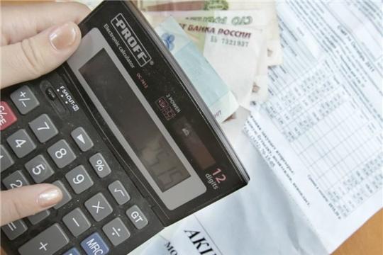 За 9 месяцев 2019 года социальной поддержкой по оплате ЖКУ воспользовалось более 315,8 тысяч жителей Чувашии