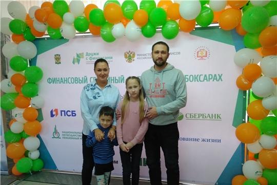 Финансовый семейный фестиваль в Чебоксарах
