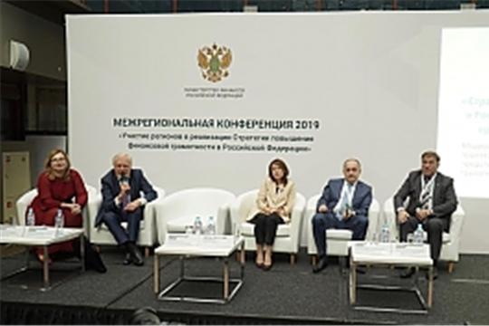 В Москве обсудили реализацию Национальной стратегии повышения финансовой грамотности