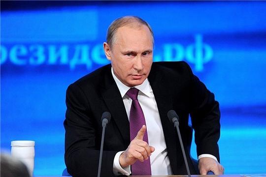 Сегодня состоится ежегодная итоговая пресс-конференция Владимира Путина