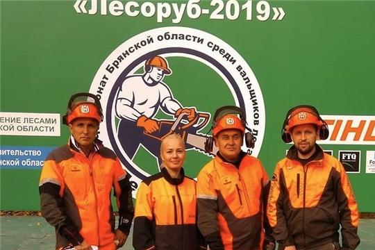 Команда лесорубов Чувашии заняла                     I место на V чемпионате «Лесоруб-2019»