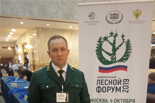 Лучшим государственным лесным инспектором России признан участковый лесничий из Чувашии