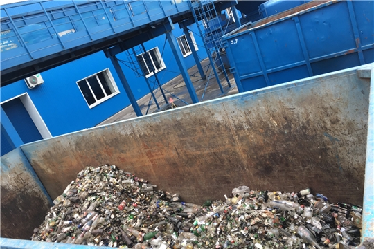 В Чувашии по итогам 9 месяцев на объектах АО «Управления отходами» отсортировали более 450 тонн микса стеклобоя