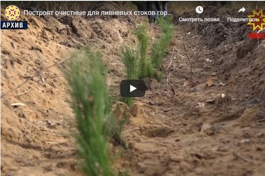 Построят очистные для ливневых стоков городов Чебоксар и Новочебоксарска (НТРК)